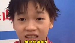 """全红婵被抢注商标,商标""""碰瓷""""为何屡禁不止"""