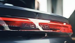 B站联手宁德时代等,5亿美元投了一家成立半年的新能源汽车
