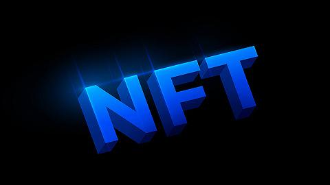 YC孵化的又一新星,NFT撑起OpenSea30亿美元GMV