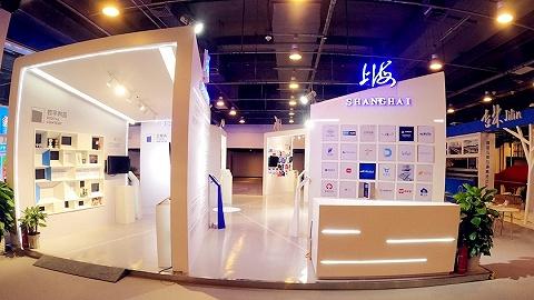 2021年服贸会即将开幕,上海交易团携358家企业参展