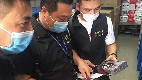 """上海警方侦破一起假冒""""奥特曼""""玩具案,销售金额达400余万"""