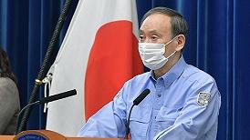 菅义伟将卸任日本首相:不参选党总裁,想集中精力处理疫情