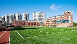 中国学生体质健康达标优良率为23.8%,大学生体质下滑仍未能遏制
