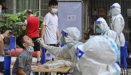 广州新增1例无症状感染者,与此前感染者属同一传播链