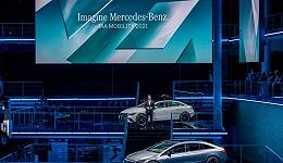 奔驰全球首席运营官:全面电动化,我们准备好了|2021慕尼黑车展
