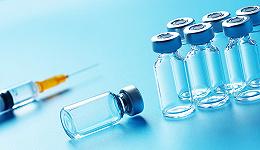 中国9.7亿人已完成疫苗接种,卫健委:坚决杜绝二码联查和强制性接种捆绑