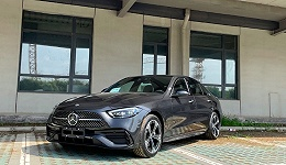 全新奔驰C级:更具锐度的外观下,舒适与优雅仍是内核 | 试驾