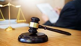 抚顺按摩师刺死入室者案二审维持原判,于海义获刑四年