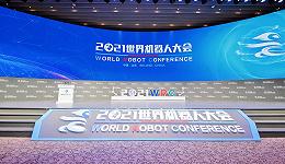 """爱因斯坦和熊猫来世界机器人大会了,还有能耐1000度高温的""""消防员"""""""