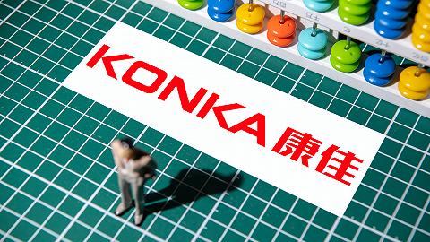 康佳A复牌涨停,拟收购印制电路板、锂电池企业