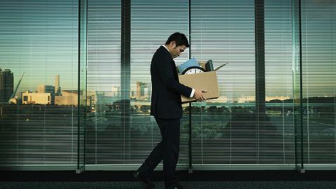 被传双规的金谷信托总经理徐兵正式被免职,回归信托业仅一年