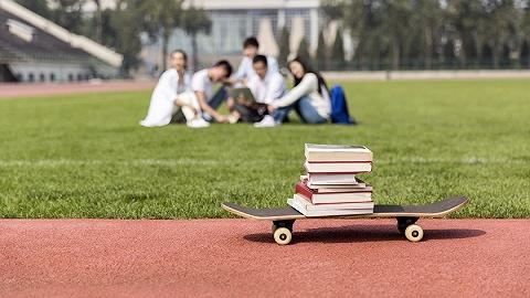 直通部委   教育部鼓励师生中秋国庆假期就地过节 8月份青年人城镇调查失业率下降