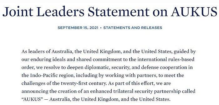 华信娱乐官网美英澳建立新军事联盟、帮澳打造核动力潜艇意味着什么?