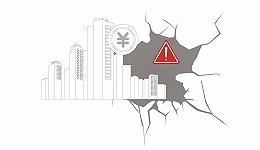 数据 | 今年以来楼市持续低迷,对金融影响大么?