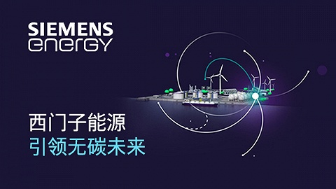绿氢——链接可再生能源与工业