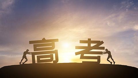 """七省公布""""新高考""""改革方案:取消文理科,采取""""3+1+2""""模式"""