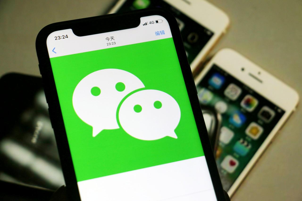 天富代理注册微信已可在单独聊天中访问外链,诱导分享及拼团等仍将被禁止