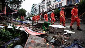 地方新闻精选|四川泸县6.0级地震已致3死146伤 北京将择机适度扩大年度落户规模