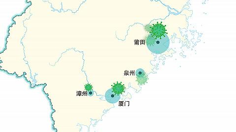 澳门葡京玩法_数据 | 本轮疫情已扩散至福建省内4地、确诊超260例,仍处上升期