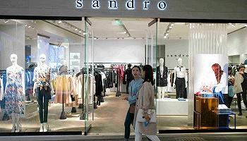 山东如意迎来至暗时刻,或被迫出让Sandro母公司股权抵债