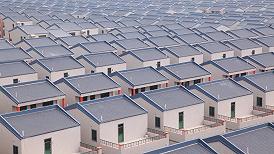 贾康:深圳、海南应考虑积极加入房澳门金沙取现税试点