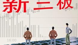 本周5家公司冲刺精选层,荣亿精密获受理,停牌前4日大涨152%