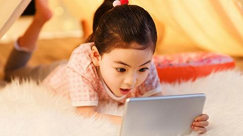 """如何做好未成年人网络保护?上海举办""""清朗e企来""""系列惠企沙龙"""