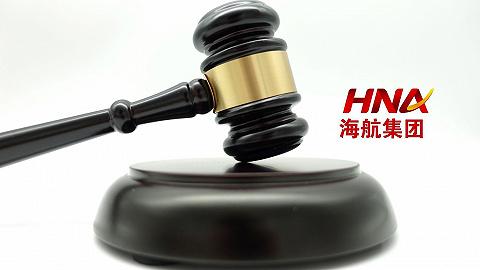 """一代""""掌舵人""""黯然离场,海航集团董事长陈峰被依法采取强制措施"""
