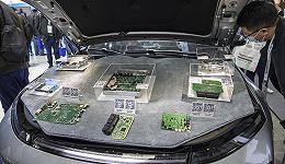 """汽车""""缺芯""""持续发酵,美国拟启用联邦调查局威胁国防法以查清芯片短缺问题"""