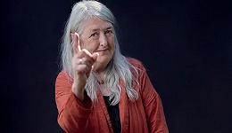 英国古典学家玛丽·比尔德谈古罗马、退休、性别与网络喷子
