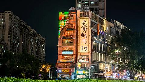 """深圳文和友""""变脸"""",改名""""老街蚝市场""""能为它带来更多客流吗?"""