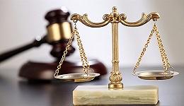 """""""莱芜杀医案""""患儿家属起诉医院索赔105万一审被驳回:将上诉"""