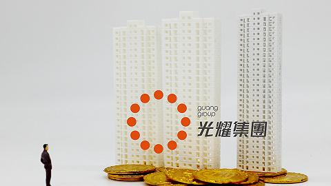 """昔日惠州""""百强房企""""光耀集团宣布破产,曾负债上百亿"""