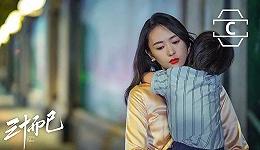 """柠萌影业冲击IPO,二股东腾讯""""小欢喜"""""""