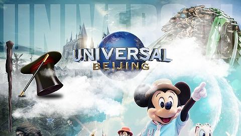 数据 | 环球影城和迪士尼,谁更受欢迎?