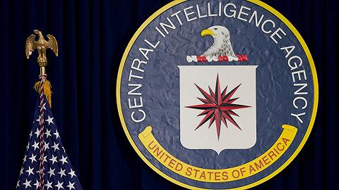 "CIA成立""中国任务中心"",拟招更多会说普通话的员工"