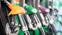 成品油价迎年内最大涨幅,加满一箱油多花13.5元