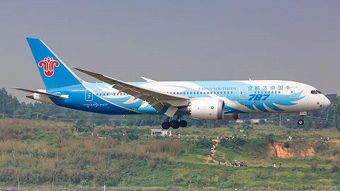 南航发售快乐飞3.0版,期限缩短至3个月,用户抢购热情不减