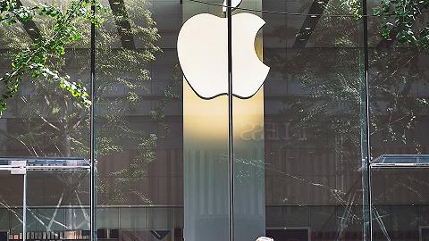 """苹果就Epic案裁决提起上诉,9月曾称之为""""巨大胜利"""""""