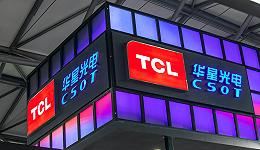 快看 再收30%股权,苏州华星成为TCL华星全资子公司