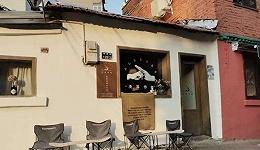 一家咖啡店带火一条街,房租翻3、4倍,去老城区开店成潮流了?