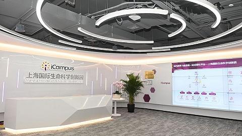 阿斯利康全球研发中国中心落户上海静安,将实现全球新药同步研发