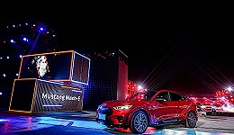 福特发布高端智能电动车专属品牌,Mustang Mach-E GT版本全球同步首发