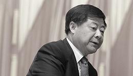 贵州省政协原主席王富玉被公诉:离职后仍为他人谋取不正当利益