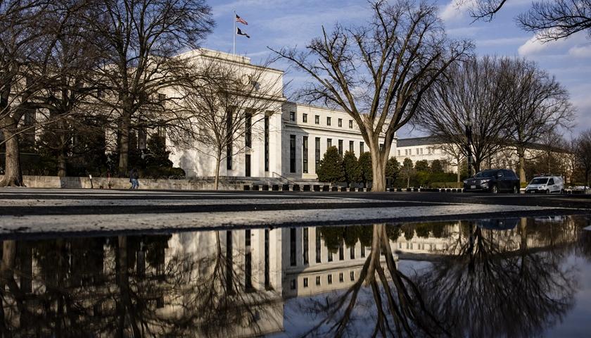 美联储高官接连发声:尽管就业疲软,仍应自11月起缩减购债插图1
