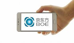 京东方或为iPhone 13供应高端显示屏,股价能走出今年低谷吗?