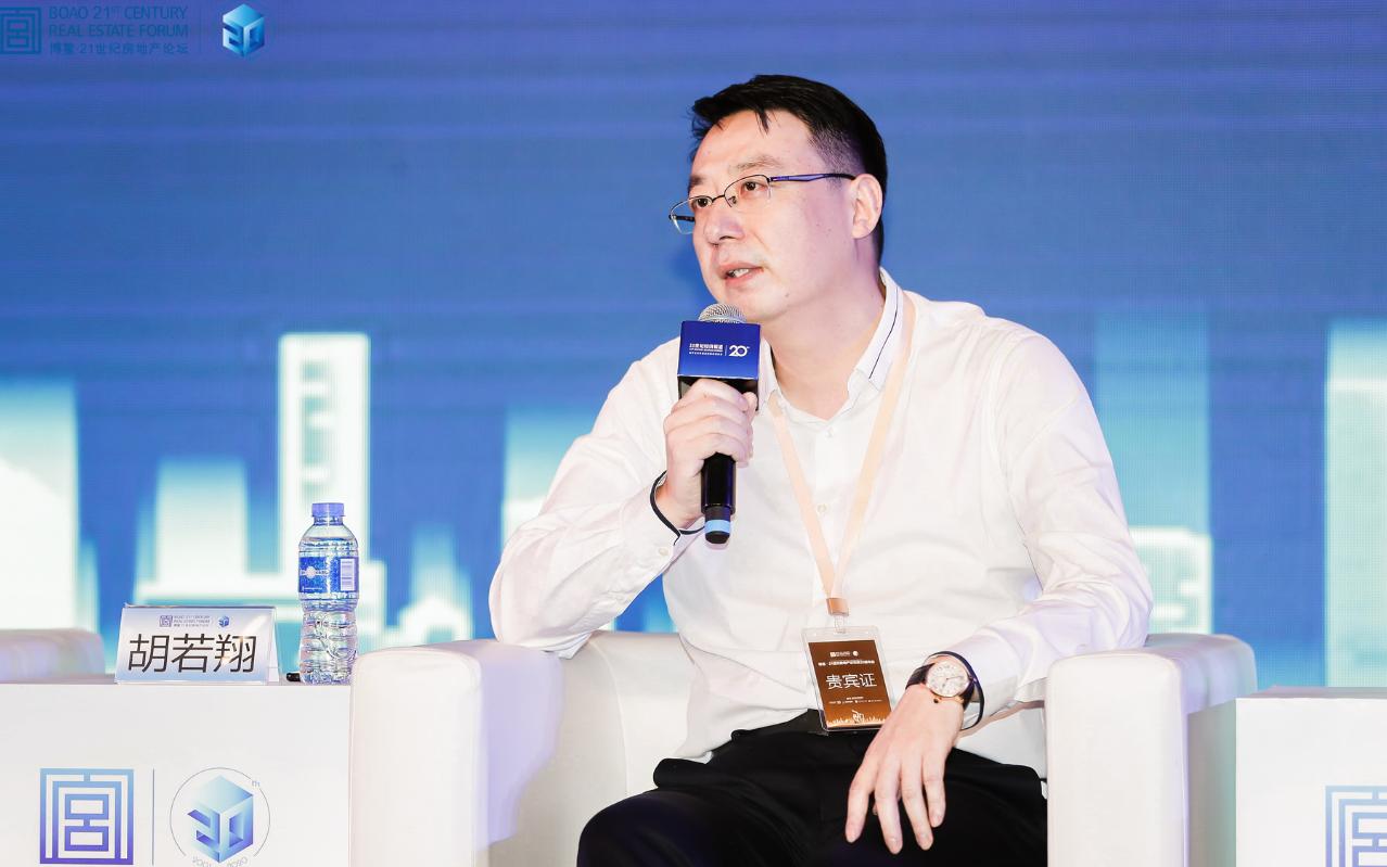 凤凰城平台龙湖人事变动频繁,副总裁胡若翔离职