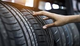 近70家轮胎企业宣布涨价,这波行情将持续至何时?