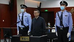 被控受贿7000余万,国家能源局原副局长刘宝华受审