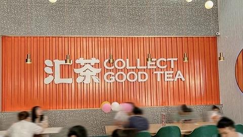 蜜雪冰城投资首秀,看上了这家广东奶茶店